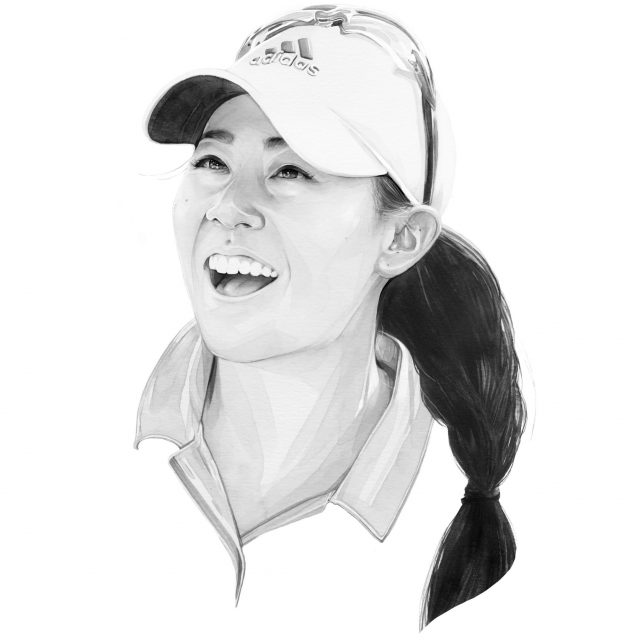 Danielle Kang. Illustration: Kate Copeland